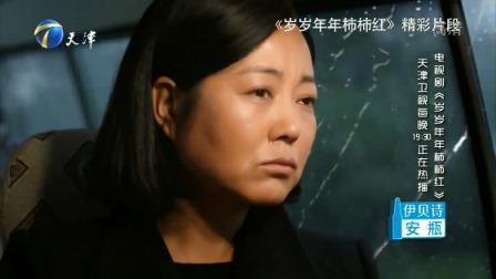 儿子去世母亲失声痛哭,这段无声表演让人落泪,为王茜华实力点赞