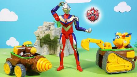 超级飞侠工程车帮助奥特曼寻找水晶