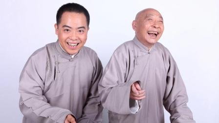 相声: 徐德亮爆王文林是结巴, 车站问路笑话闹大了