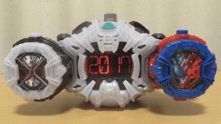 【小E】假面骑士ZI-O 扭蛋Build气泡兔坦骑士手表 变身腰带联动 时王 创骑