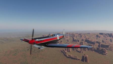 [琴爷]飙酷车神2EP35: 喜提竞速飞机! 1942年SPITFIRE MK IX! 终极对抗赛解锁!