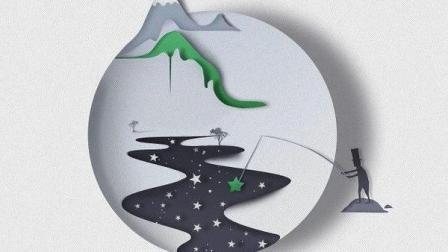 UI设计教程: 河川星星立体画风启动画面