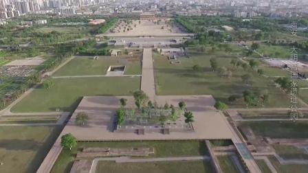 航拍▪中国西安▪大明宫国家遗址公园