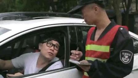 大鹏去停车场等人 管理员要来收费 大鹏是这样避免收费的!