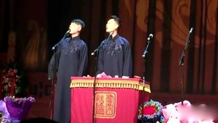 卢鑫玉浩相声 变身刘德华, 这动作这声音不如直接开演唱会吧