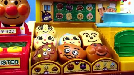 面包超人的杂货面包店开张迪士尼玩具, 兔子小姐姐来光顾咯
