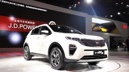 全新一代KX5、SP概念车领衔东风悦达起亚闪耀2018广州车展