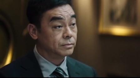 """《廉政风云》大年初一重拳出击""""打"""""""