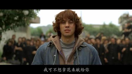 热血高校: 兄弟们前来观看泷谷单挑林田惠, 场面太燃了!