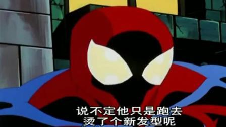 超级蜘蛛侠: 蜘蛛侠大战共生体, 毒液下落不明!