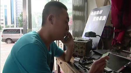 男子收旧电脑,结果没一个地方是好的,殊不知电脑的硬盘大有来头