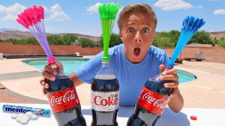 趣味实验: 老外把曼妥思放进可乐里, 在罐进气球里, 气球会怎样?