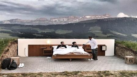 世界上最简陋的酒店, 只有一张床, 却要价2000元住一晚?