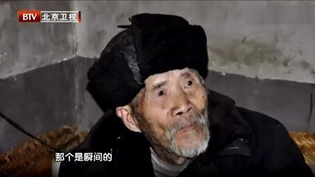 邓超慰问抗战老兵, 给慰问品老兵竟然要跪下, 老兵不多了, 请善待他们