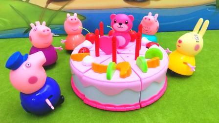 小猪佩奇: 猪奶奶的生日送水果蛋糕, 猪奶奶吃的可开心了!
