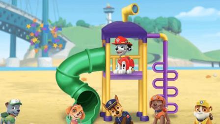 哇! 汪汪队小力和灰灰给小朋友们建了一个超级漂亮的游乐园呢!