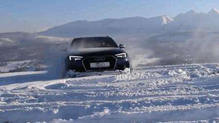 新款450马力的奥迪旅游感觉就是不一样, 真是雪中战神