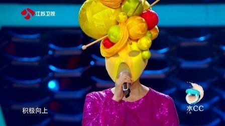 蒙面唱将猜猜猜 第三季 毛线团小姐姐曾是快男超女评委,还是国内第一位唱R&B的女歌手