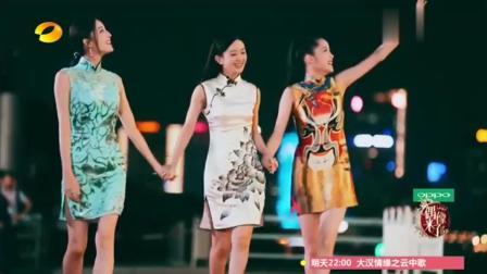 偶像来了: 偶像们穿旗袍亮相, 个个惊艳, 赵丽颖特别迷人!