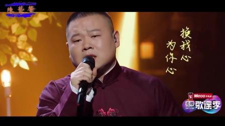 恭喜, 岳云鹏终于有自己的原创曲, 以后再也不用看别人脸色唱歌了