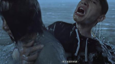 【小探爱电影】东北版搞笑解说《悲伤逆流成河》, 10分钟看完详细剧情。高中女生染性病被欺负