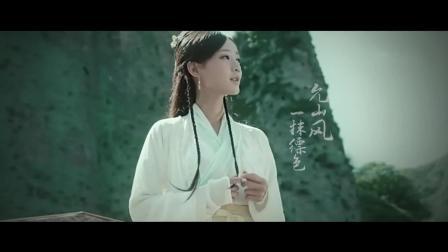 银临古风歌曲《泸沽寻梦》, 你是否遇到过梦境里异常相似的地方?