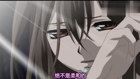 吸血鬼骑士2: 优姬尝试适应新的身份, 感受吸血鬼的世界