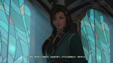 【狂鸟西哲】 《古剑奇谭3》直播录像 02