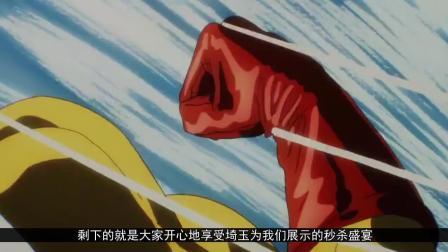一拳超人: 目前有多少人具备召唤埼玉的能力?