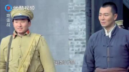 游击队长用中国太极拳对打日本武士道, 打到鬼子崩溃!