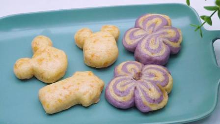 不用烤箱, 教你这样做紫薯面包, 香甜软糯有营养, 颜值还高
