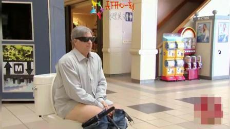 国外街头恶作剧: 建材商场的展示马桶坐上去就开始用, 老板脸都绿了!