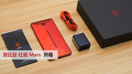 「科技美学直播」努比亚 红魔 Mars 电竞手机 开箱