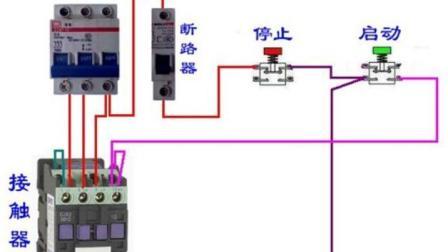 接触器自锁到底怎么接线? 不懂接触器原理的电工快进来, 准能学会
