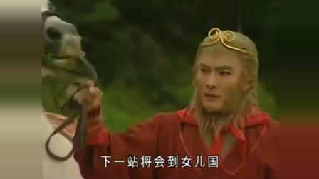 """月老乱点""""鸳鸯谱"""", 猴哥看不下去, 干脆动手帮他改一改!"""