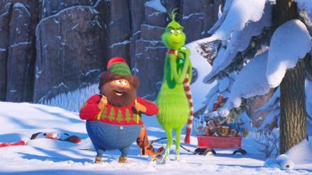 绿毛怪格林奇 态度决定一切,偷走圣诞节大作战
