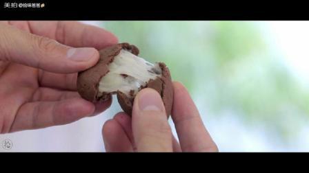 麻薯夹心软曲奇, 简单又美味的烘焙点心