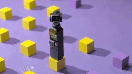 大疆灵眸OSMO口袋云台相机使用教程