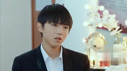 王俊凯被整蛊成落汤鸡, 王源还要跟他拍合照吗, 真是忠实粉丝