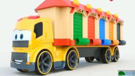 趣味动画 卡通玩具车 大卡车运小汽车 汽车玩具视频