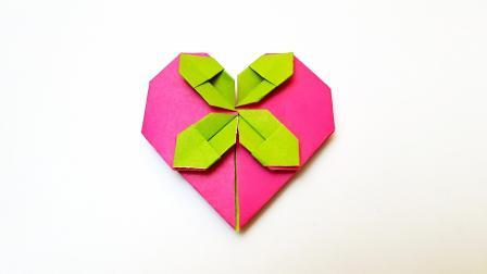 折纸王子折纸爱心四叶草