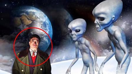 老烟斗鬼故事 2018:中国UFO三大悬案, 孟照国被外星人强迫发生关系!