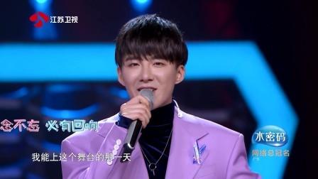 曾经自制面具街头唱歌,如今真正登上舞台,刘宇宁希望对歌手多一点包容