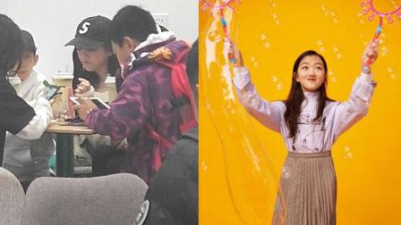 这就是娱乐圈 2018 王菲女儿李嫣近照曝光,与小伙伴组团逛街