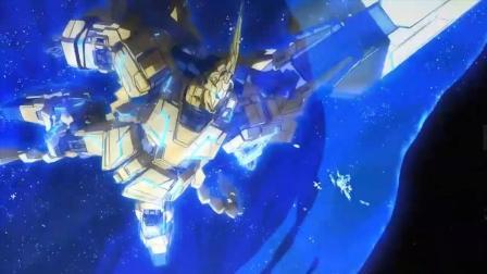 【1080P】《机动战士高达NT》预告合集(含11月27日新预告)-泽野弘之主题曲完整版