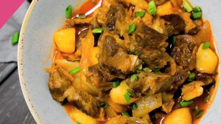 30秒教你做鲜辣有味儿的泡菜牛腩