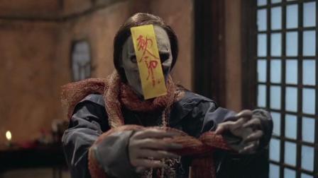 僵尸叔叔 镇尸符都控制不了他了