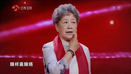 已经84岁的老艺术家陶玉玲三次和癌症斗争,深情朗读励志美文《最美不过破茧蝶》