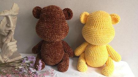 【汤小仙手作】 第44集 高38cm暴力熊玩偶编织教程