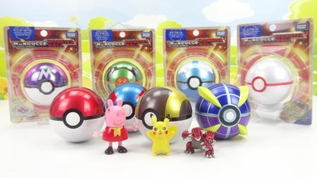 哆啦盒子玩具乐园 神奇宝贝精灵球玩具,宠物精灵宝可梦玩具球